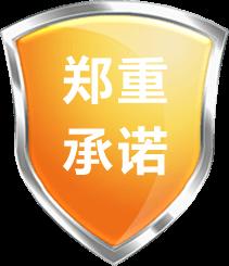 明途知产代理香港商标注册